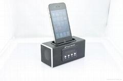 IPHONE铝合金插卡音箱