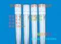 Energy-saving T5 Fluorescent Lamp