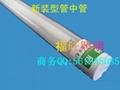 Tube in tube energy-saving lamp  1