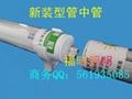 Tube in tube energy-saving lamp  2