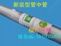 Tube in tube energy-saving lamp  3