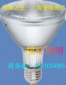 70w Reflect Ceramic Metal Halide Lamp