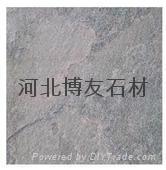 供应粉石英板岩