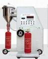 GFM8-2全自动型干粉灌装机