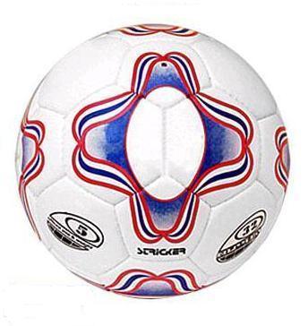 Training Balls 2