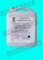 A-610液體塑料增增韌劑