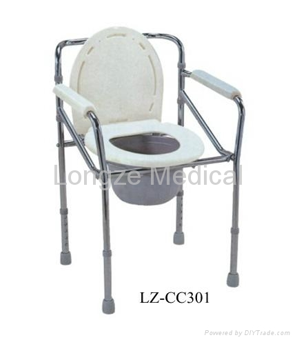 Folding Commode Chair 1