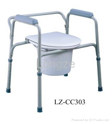 Folding Commode Chair 3
