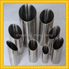 St35.8 carbon seamless steel pipe