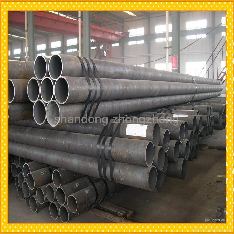 Din st seamless carbon steel pipe from china mill