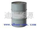 杜邦R123制冷剂(三氟二氯乙烷)