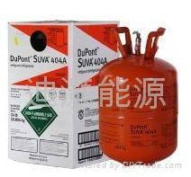 杜邦R404A环保制冷剂