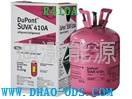 杜邦R410A(SUVA 410A)环保制冷剂