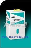 杜邦R507(SUVA 507)环保制冷剂