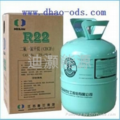 国产品牌梅兰R22制冷剂