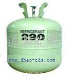 R600A制冷剂级异丁烷