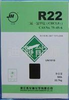 国产品牌巨化R22制冷剂