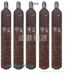 R50甲烷制冷剂