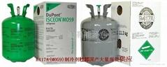 杜邦R417A环保制冷剂