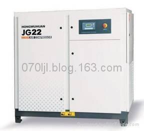 JG系列螺杆式空压机 1