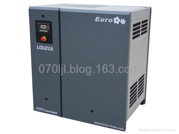 LGU系列螺杆空气压缩机 2
