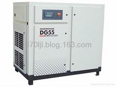 DG系列直聯螺杆式空壓機