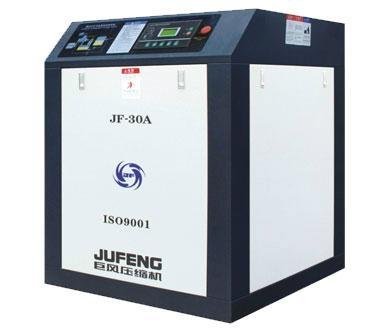 巨风JF系列螺杆空压机 1