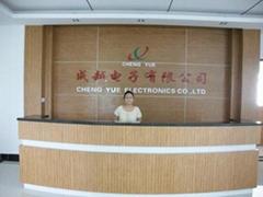 DongGuan ChengYue Electronic.,LID