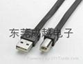 USB数据线2.0 3