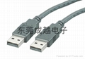 USB数据线2.0 5
