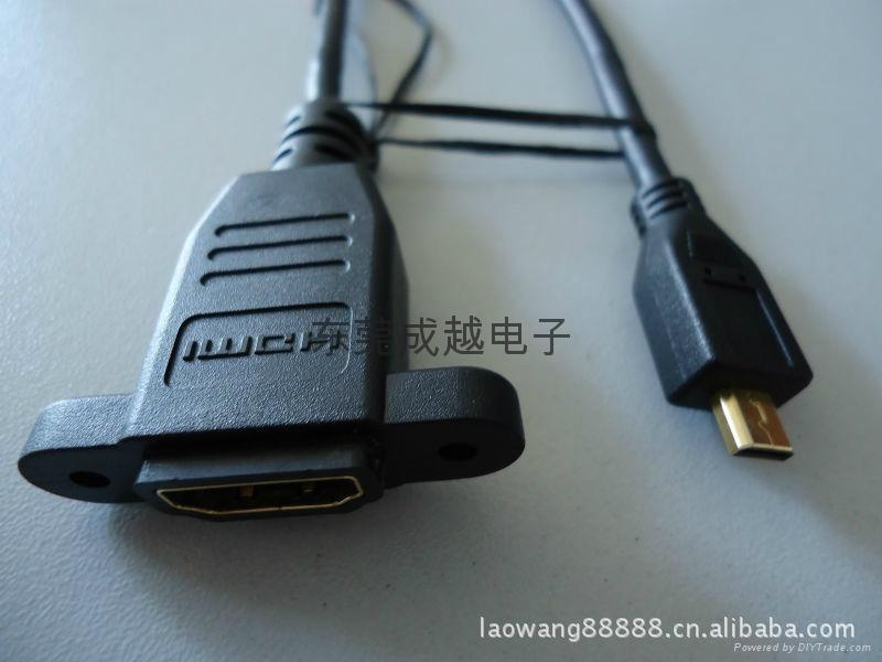 高清HDMI线 5