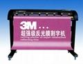 香港力德钻石级割字机 LD-50 INCHES 1