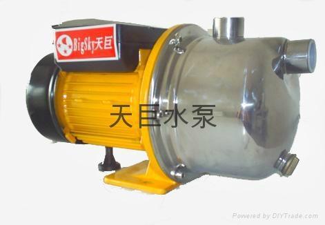 環保型不鏽鋼射流泵 1