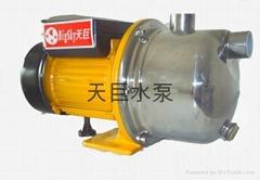 環保型不鏽鋼射流泵