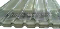 corrugated cladding ppgi roofing sheet
