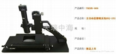全自动显微镜系统XWJ-SYS