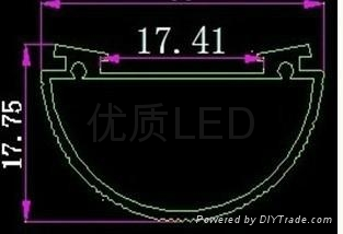 LED椭圆灯管外壳 4