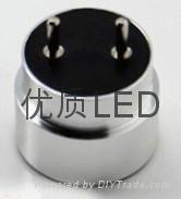 LED燈管散熱體