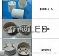 LED灯管散热体 2