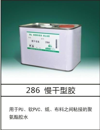 粘接PU聚氨酯环保无毒慢干胶水 1