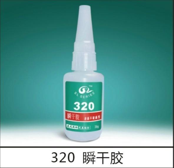 粘接聚丙烯(PP)胶水 1