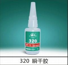 粘接聚丙烯(PP)膠水