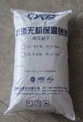 广西梧州EVB保温砂浆(厂家供应)