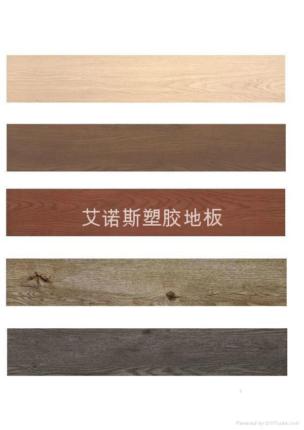 专业生产pvc塑胶地板 2