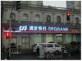 北京地區德固賽藍白板 十年不褪色質保 2