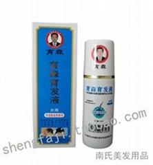 育森育发液专治脂溢性脱发大容量100ml生发液新上市