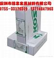 进口象牌KOS304优质弹簧钢