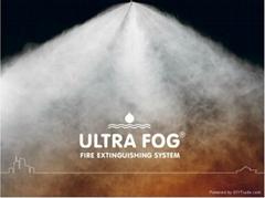瑞典Ultra Fog 高壓細水霧