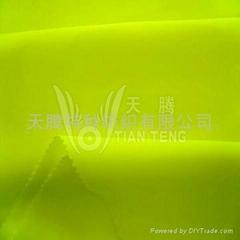 天騰防靜電熒光面料
