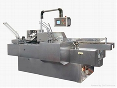 CHZ-100多功能臥式自動裝盒機 火花塞裝盒機 led燈裝